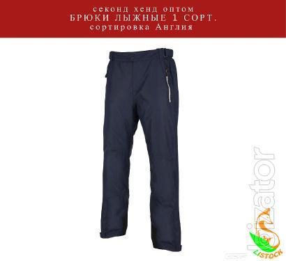 English second hand. Ski pants. 1st grade. Sorting