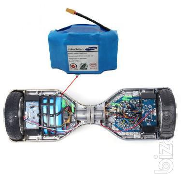 Repair gyrometer Smart Balance