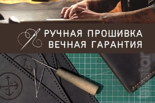 Bag Cross-body belt + Gift. Leather ladies handbag - chocolate