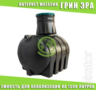 Septic tank for sewage on 1500 litres, plastic