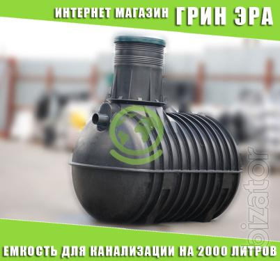 The Sewerage septic tank for 2000 liters, plastic