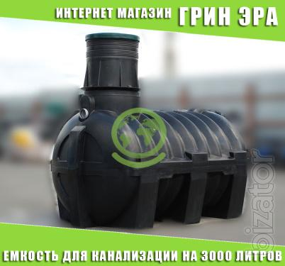 The Sewerage septic tank for 3000 liters, plastic