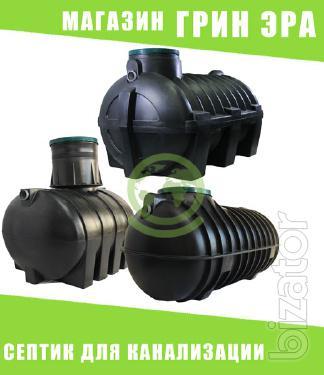 Septic tank for Sewerage Kiev