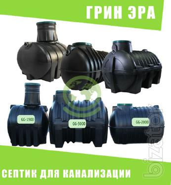 Sewage septic tank for the home, garden