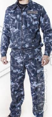 """Suit for protection camouflage """"city"""""""