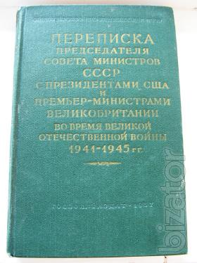 Stalin's correspondence with U.S. presidents and Ministers of great Britain