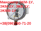 Electric contact pressure gauge (EKM) for water towers
