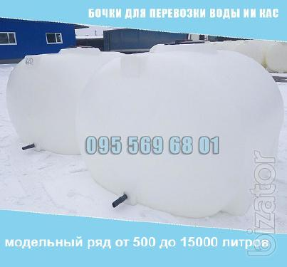 Tanks for transporting water