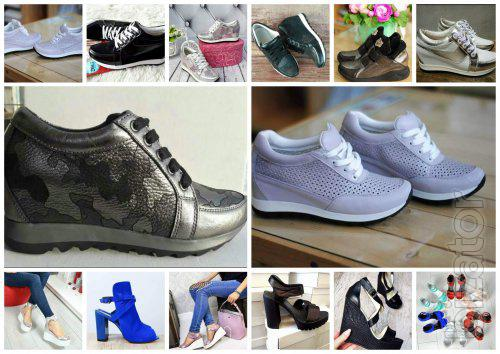 Shoes own production