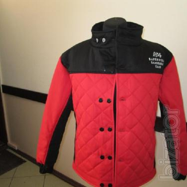 Insulated jacket quilted