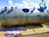 Sell Containers, tank condensate collection (ESK) new,factory