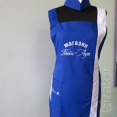 Uniforms for the seller with the cap