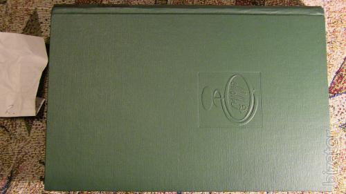 Small medical encyclopedia. 1966. (1 volume)