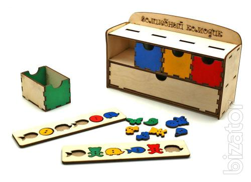 Shop unique wooden toys and Board games