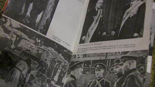 The Besieged Odessa. Azarov I. – Odessa: Mayak, 1975