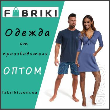 Clothing Wholesale and Retail