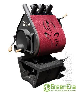 Bullerjan furnace for solid fuel