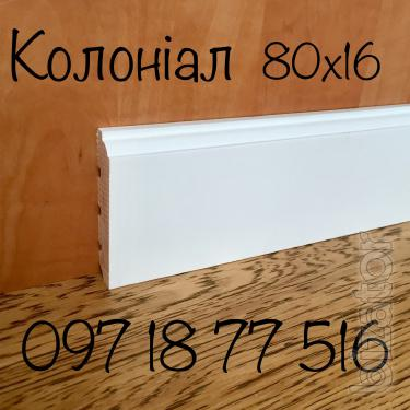 Baseboard wood white from the manufacturer