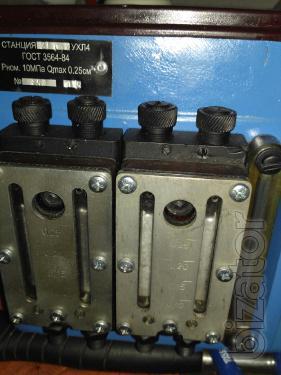 Lubricator lubricants multi-31-04-2