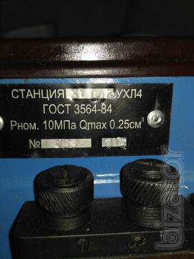 Station grease Lubricator сн5м 32-04-4