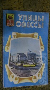 The streets of Odessa: a Guide book A. Belous old street names