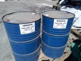 Sell at a low price, the Dispersant Rhodafac rm-710.