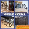 Metal products 2018 Lattice fences railings Kiev