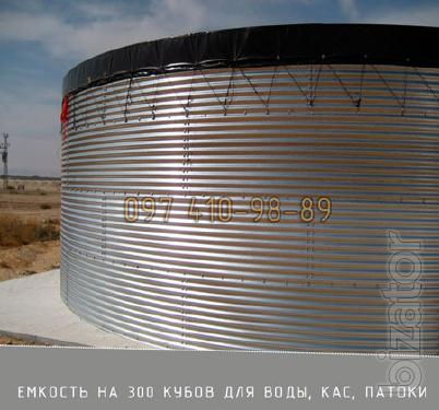 Capacity of 300 cubic meters for water, CASS, molasses, a tank of 300 cubic meters