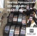 Tape steel 65g, 60S2A u7 U8A 0.1 mm-1.2 mm tape leaf-spring 65g, spring tape Ukraine