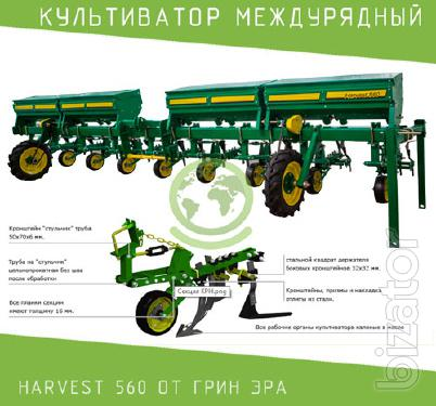 Inter-row cultivator Harvest 560