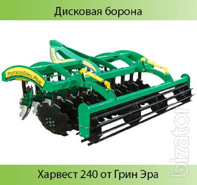 Disk harrow harvest 240