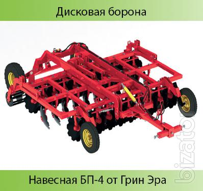 The disc harrow (trailed) BP-4