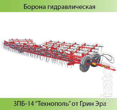 Harrow hydraulic ZW-14 Tekhnopol