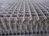 Grid corrugated (kanilirovannaya) steel and galvanized
