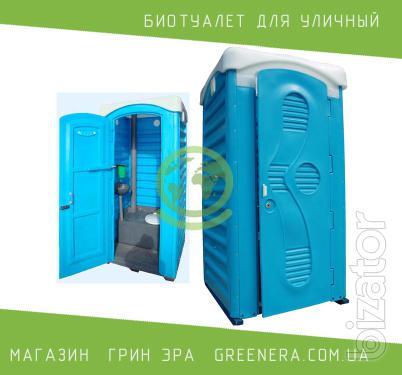 Toilets for street manufacturer