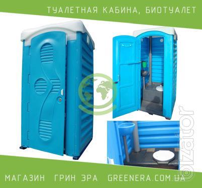 Toilet cabin, Porta Potti