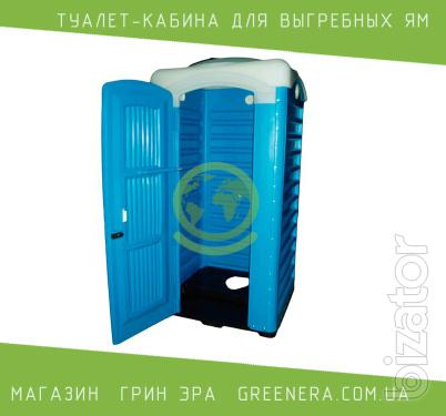 Toilet cabin for cesspools from the manufacturer