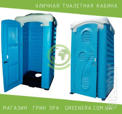Composting toilets for houses villas