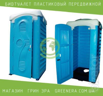 Street toilet cubicle