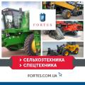 Agricultural machinery and special machinery from Europe, USA, delivery in Ukraine
