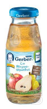 Baby food Gerber online store More Goods