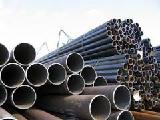 325х8 seamless pipe GOST 8732-78