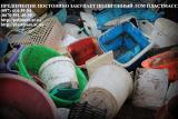 We buy waste from the landfill in bulk PS, PP, LDPE, HDPE, stretch, etc.