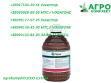 Sell prima Herbicide (herbicide of Syngenta), Kyiv