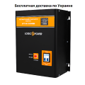 Voltage regulator relay type LPT-W-15000RD with free delivery to Ukraine