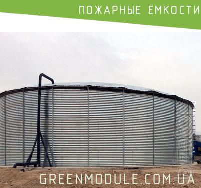 Steel fire tanks of greater volume