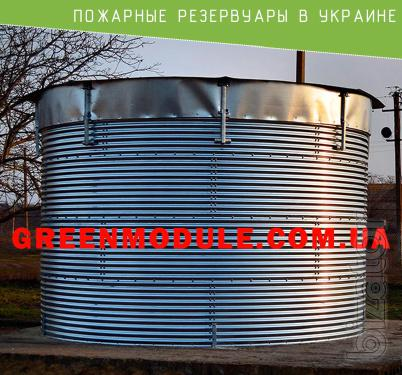 Fire tanks, price, Assembly, shipping