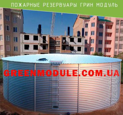 Buy fire tanks in Ukraine