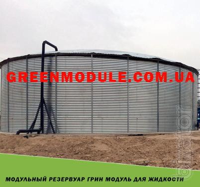 Modular tank green Module for liquid