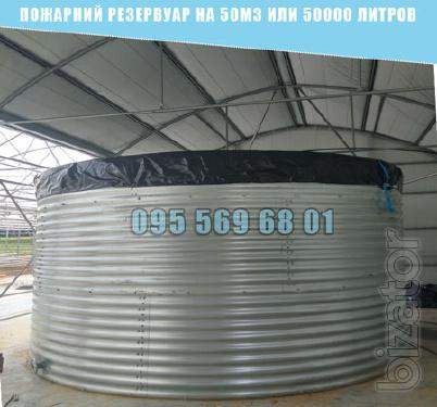 Storage tanks for CASS, Water, molasses, green Module